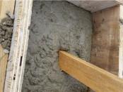 vorschau-betonsaeule