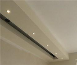 LED Spots Einbau-Anleitung
